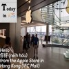 Tii 0431 - iOS 10.3.3 Beta 3