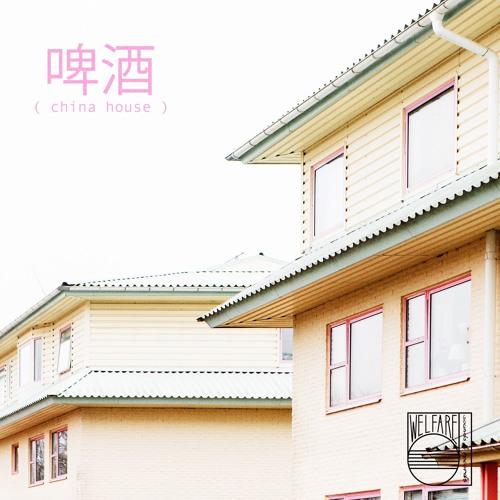 Eldoradio - China House