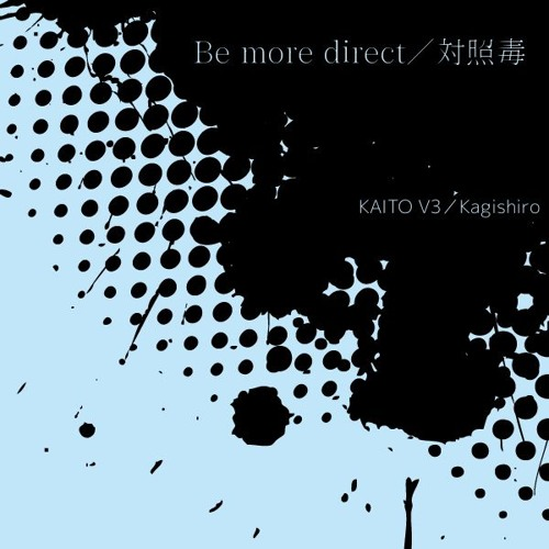 Be more direct/対照毒