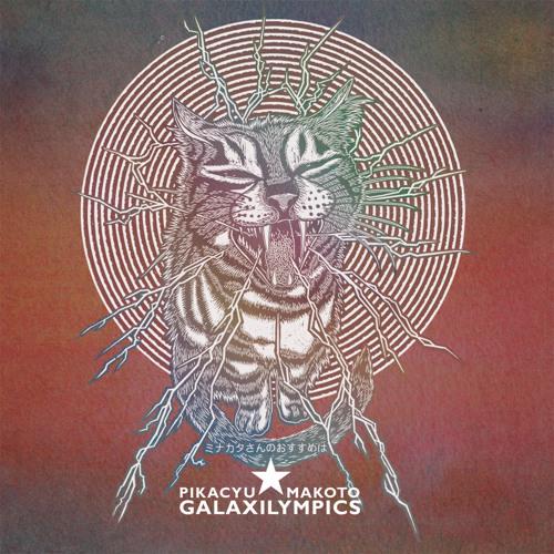 Pikacyu-Makoto - 'Galaxilympics'