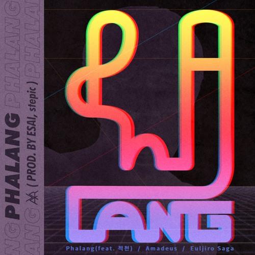 Phalang  EP [Free Download]