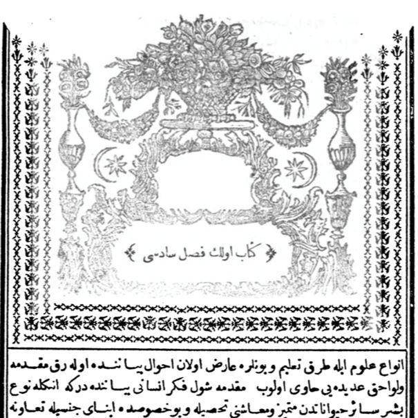 Late Ottoman Translations of Ibn Khaldun   Kenan Tekin