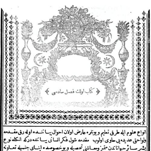 Late Ottoman Translations of Ibn Khaldun | Kenan Tekin