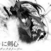 Samurai X - In Memories - kotowari