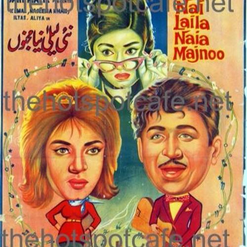 Nai Laila Naya Majnu (Dance Music) - Tassaduq Hussain