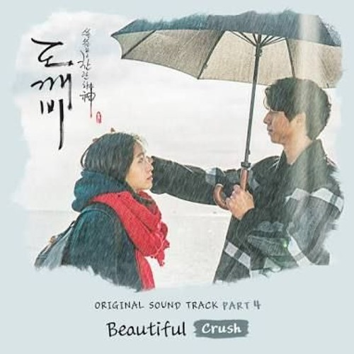 Beautiful - Crush (Goblin OST) Cover
