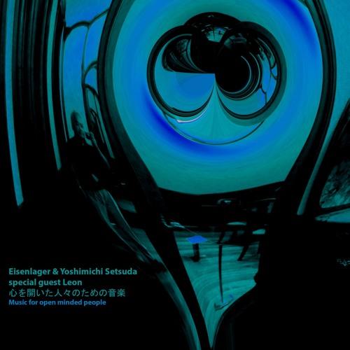 Eisenlager & Yoshimichi Setsuda - Neu! Digital - Box