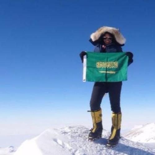 Big Hass interviews Raha Moharrak   First Saudi woman to climb Mount Everest