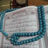 Download القرآن الكريم - سورة القدر Mp3