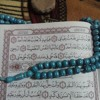 Download القرآن الكريم - سورة الفجر Mp3