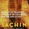 Hind Mere Jind   A. R. Rahman   Sachin: A Billion Dreams