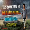 DJ Chali Gali Vanalona Pillado 2017 Song Mix By DJ RAMI PATEL From Veerapoor 8096162694.mp3