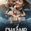 Tu Hi Hai Chaamp (Bengali Movie 2017) - Dev & Rukmini - Chaamp