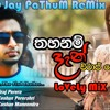 Thahanam Dan Viraj Perera Dubstep Bongo Live Trap Edm Mix D Jay Pathum Remix Mp3
