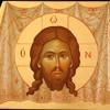 FERICIRILE - Romanian Orthodox Byzantine Psaltic Chant .MP3