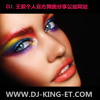 @@@@II Padrinos - Thats How Good Your Love Is  James24 Remix    Www Dj - King - Et Com