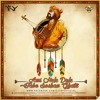 Ami Hele Dule Jabo Soshan Ghate (Remix) - Dj TNY
