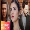 Feride Hilal Akın & Onur Baytan & Halil İbrahim Kurum - İmkansız Aşk (2017)