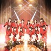 Morning Musume'17 - BRAND NEW MORNING Cover