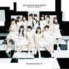Morning Musume'17 - Jealousy Jealousy Cover