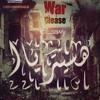 Download (تراك هسيتريا(غناء احمد الصاوي مكساج مكي Mp3