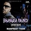 Wipeout-  B Paundi (Dhol Mix)  ft. PBN