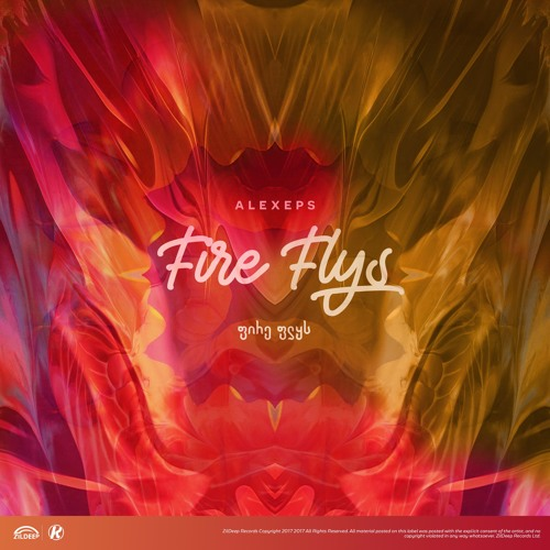 AlexEps - Fire Flys [ Radio Edit ]