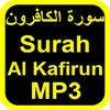 Quran Chapter 109 Surah Al Kafirun in Urdu Translation only