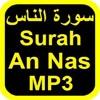 Quran Chapter 114 Surah An Nas in Urdu Translation only