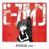 Boku no Hero Academia S2 OP 『Peace Sign』 Cover 【PiNGK】
