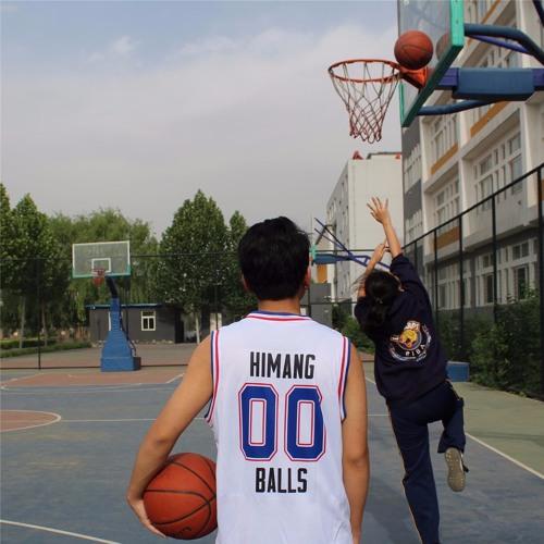 Balls (Explicit)