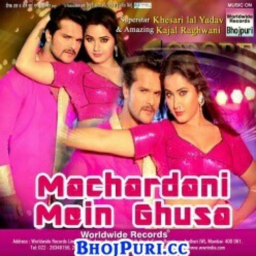 machardani me ghusa bhojpuri song DJ Guddu Kumar mixer