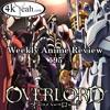 WAR 195 - Overlord