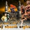 jai bhavani jai shivaji bass mix Dj shanth stylee.mp3