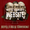 You Need a Website to Promote Your Music