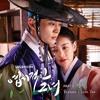 My Sassy Girl - 엽기적인 그녀 OST Part 1, 2, 3