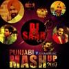 Punjabi Mashup 2017 - Dj saaB