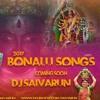 Aigiri Nandini [ Remix ] By Dj Saivarun Mp3 Mp3