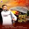 Kurta Pajama - towards desi | Latest Punjabi Songs 2017 | Preet Samra | Airtex Music