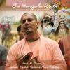 Sri Mangala Arati 4 - Vibhavari Sesa