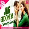 Jag Ghoomeya (Remix) Rahat Fateh Ali Khan Sultan-DjBaap.Com