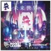 Tristam - Bone Dry VS Varien & 7 Minutes Dead - Mirai Sekai Pt. 2: Neo-Tokyo ~ [Duality Mashup]