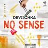 Devochka - Aloo | No Sense EP