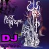 DJ Rahul Paswan Sawan Me Aankhya Farka ta Bhojpuri bolbam remix song