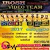 24 - NIYARE PIYA NAGALA - videomart95.com - Induwara