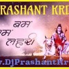 Bum Lehri New Dj Prashant Krd 2017 Mp3