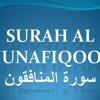 Quran Chapter 63 Surah Al-Munafiqun in Urdu Translation only