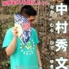 [COVER] 渋谷川 - ゆいちゃんず(欅坂46)Shibuyagawa - Keyakizaka46