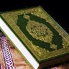 Doa Qunut malam 27 Ramadhan 1438H - Ust Abudrrahim bin Syamsuri