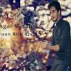 Thaangal Vanthaal صلى الله   عليه وسلم | Amaan Rifai Qadiri